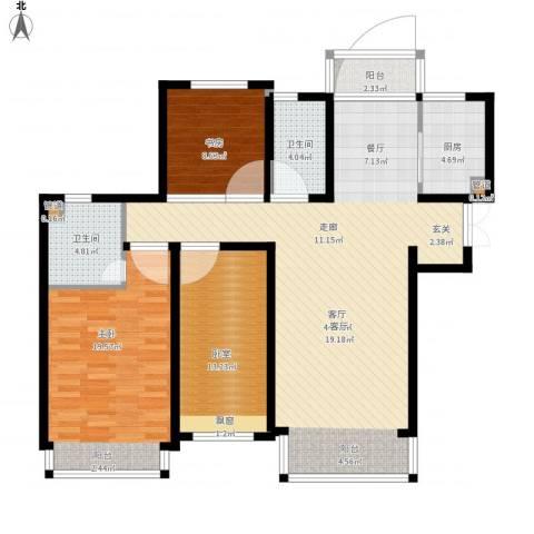 鲁能7号院・溪园2室1厅3卫1厨146.00㎡户型图