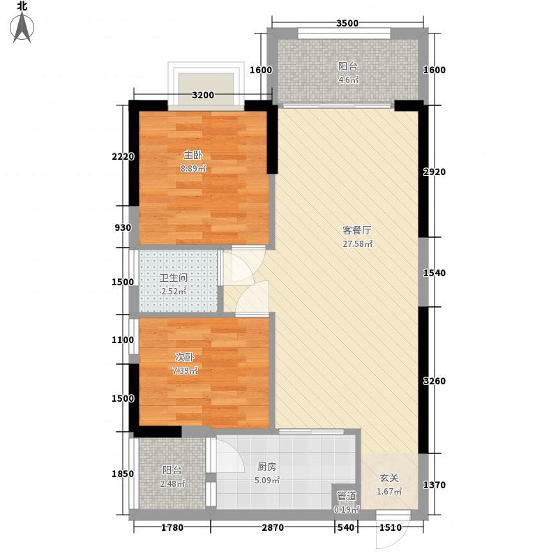 清新商务大厦78.40㎡03单位户型2室2厅1卫1厨