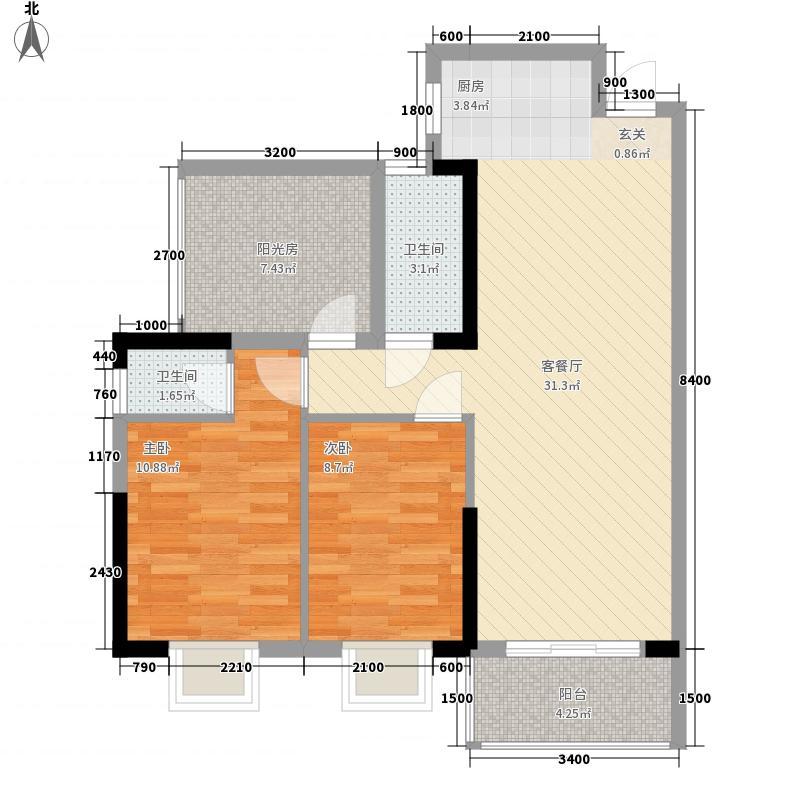 瑞丰国际87.63㎡B户型3室2厅2卫1厨