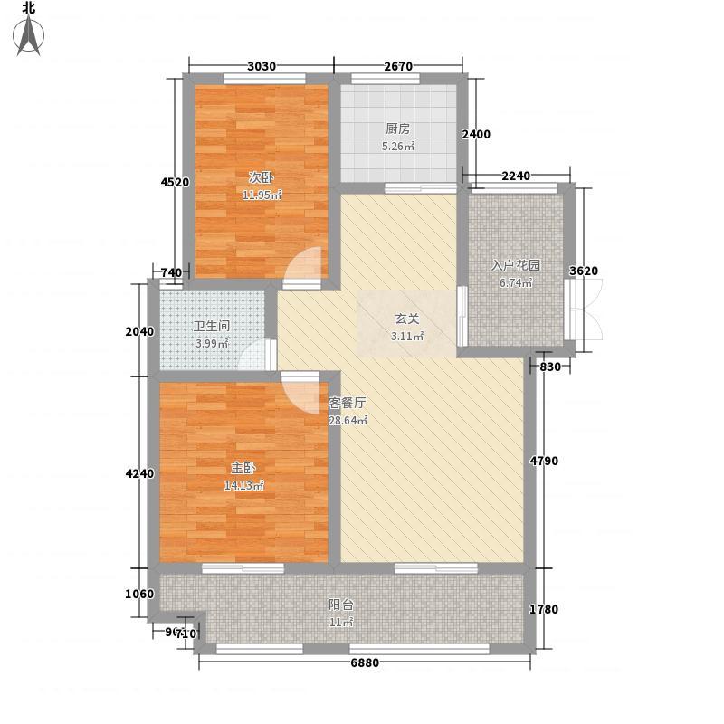 中央广场三角花园E1户型2室2厅1卫1厨
