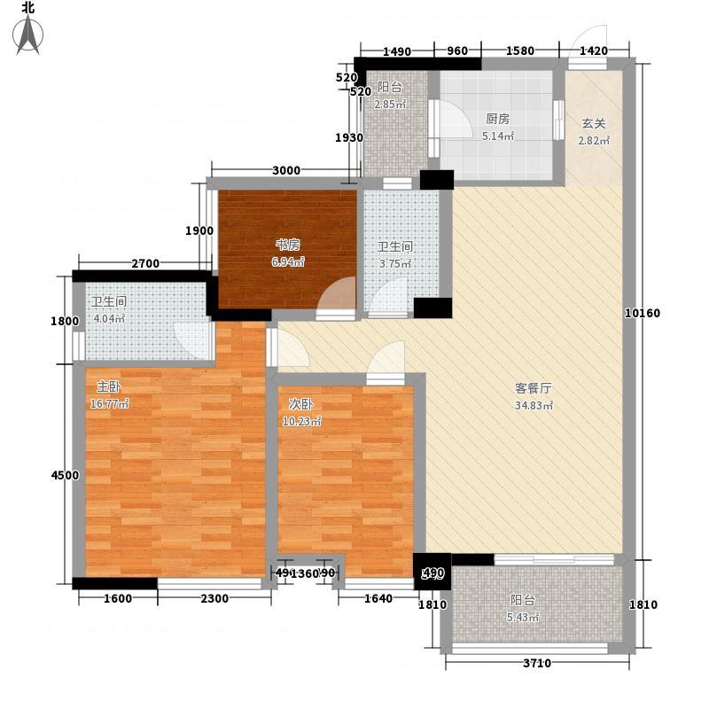 京龙・美湖125.40㎡6-D户型3室2厅2卫