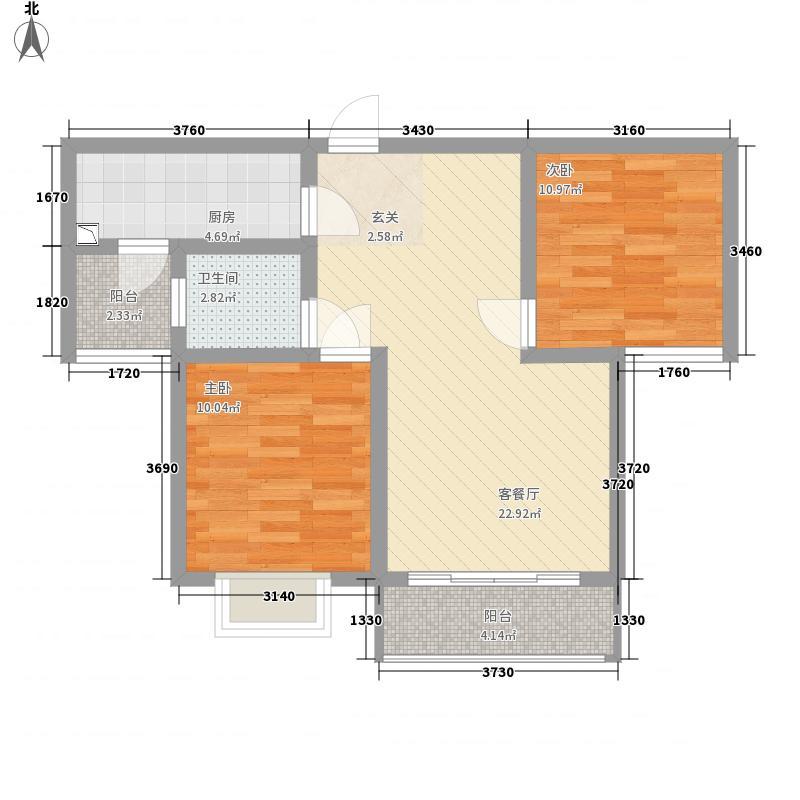 徽秀园83.00㎡B户型2室2厅1卫1厨