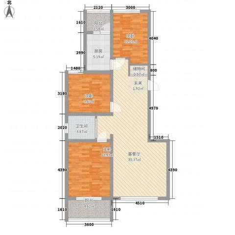 汇丰・中央公馆3室1厅1卫1厨116.00㎡户型图