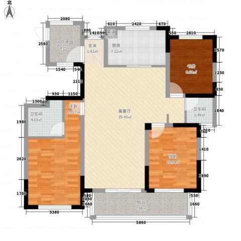 华建雅园3室1厅2卫1厨138.00㎡户型图