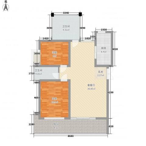 宝恒水木清华2室1厅2卫1厨105.00㎡户型图