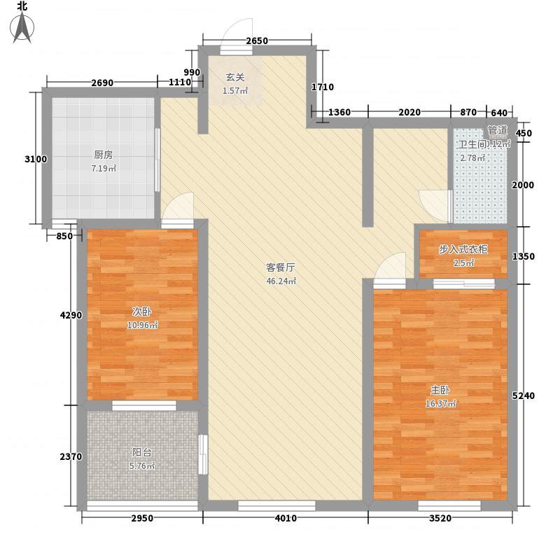峰汇公馆12.50㎡F户型2室2厅1卫