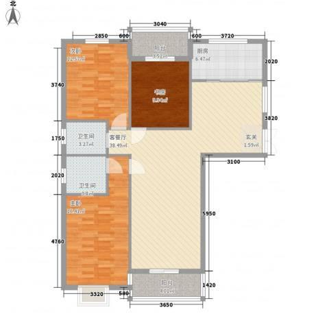美罗嘉苑3室1厅2卫1厨137.00㎡户型图