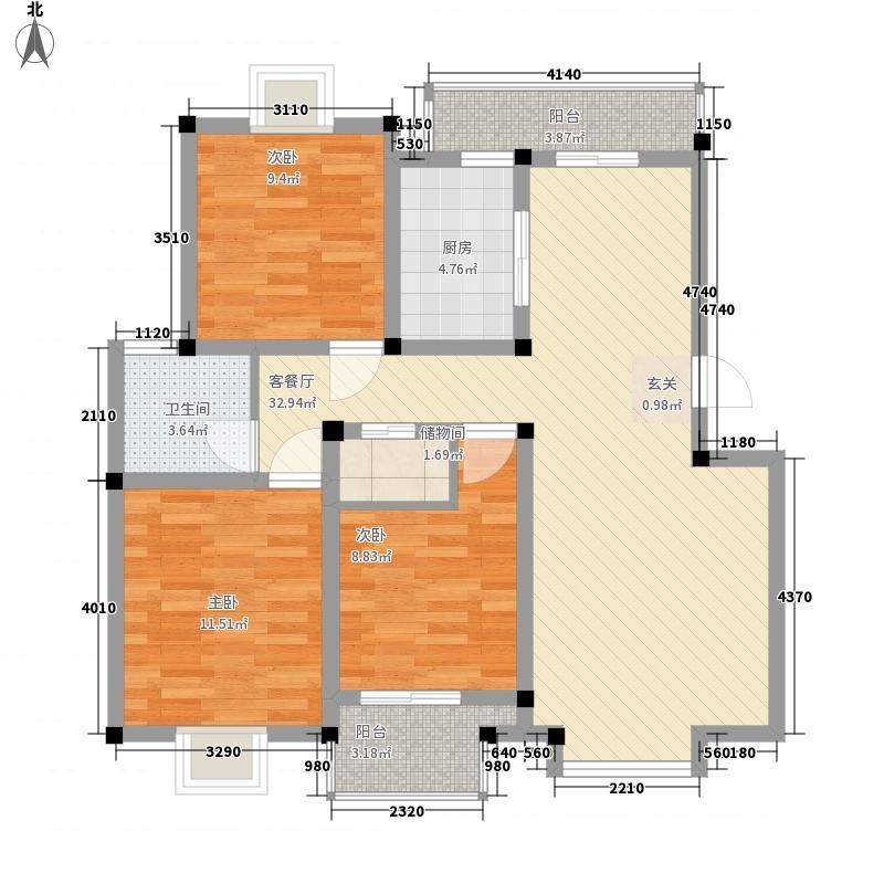晴山蓝城二期116.00㎡B2户型3室2厅1卫
