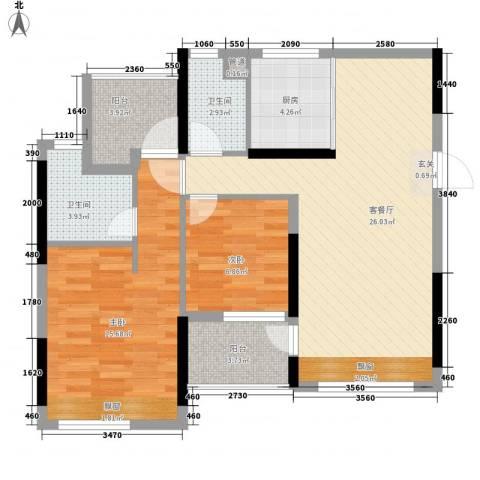 中粮万科金域蓝湾2室1厅2卫1厨97.00㎡户型图