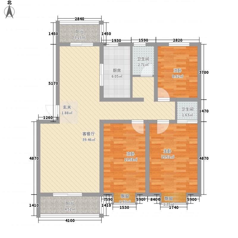 玉恒国际137.60㎡11#楼户型3室2厅2卫1厨