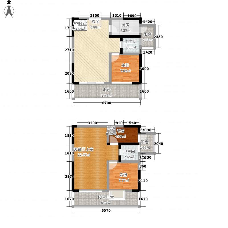 盛聪左岸春天3.20㎡一期2号楼标准层B4户型3室2厅2卫1厨