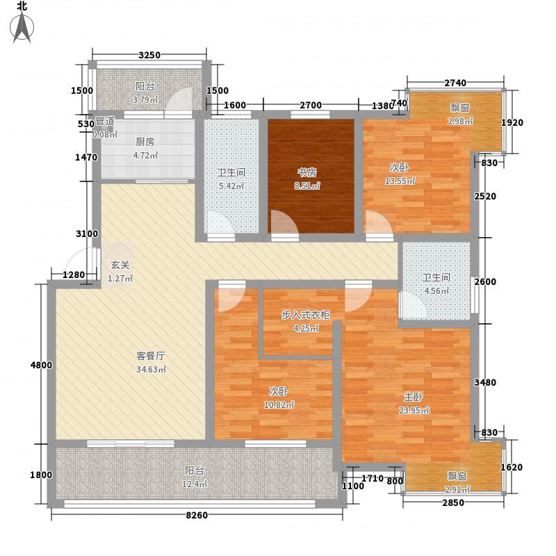 华瑞园117.85㎡f-1户型4室2厅2卫1厨