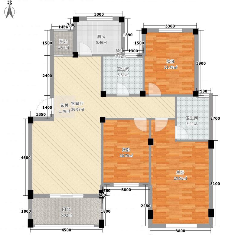 时间公园燕园122.00㎡户型3室2厅2卫1厨