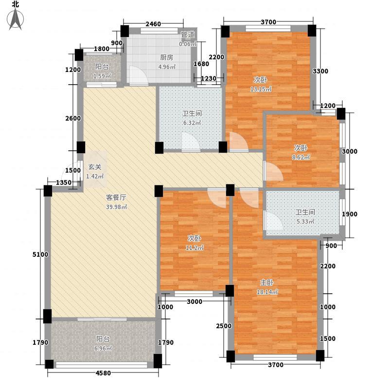 时间公园燕园136.00㎡户型4室2厅2卫1厨