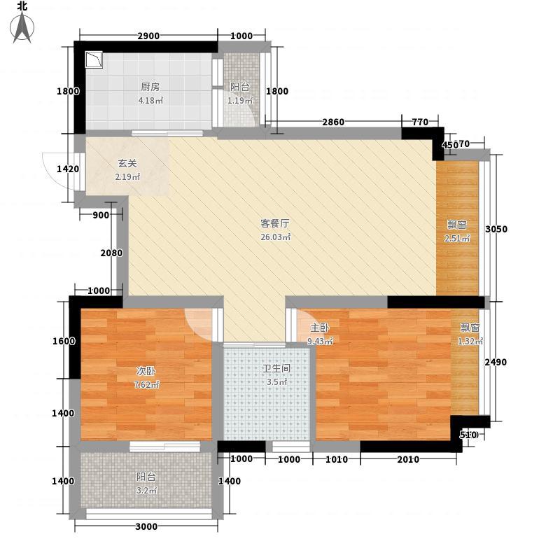 紫金城68.30㎡A4户型2室2厅1卫1厨