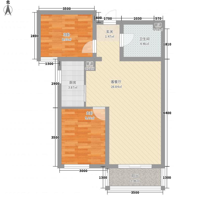 维多利亚上院87.00㎡14#J2户型2室2厅1卫1厨