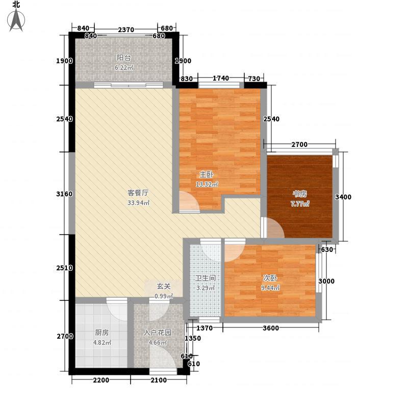 鲁能・山水原著3.00㎡户型3室2厅1卫1厨