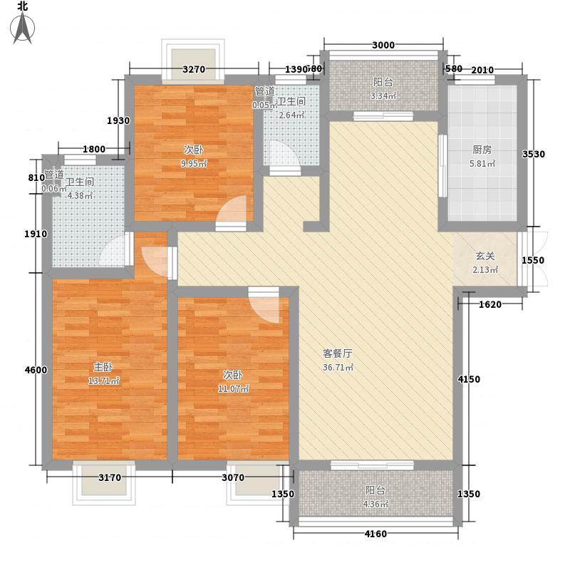 永裕・绿洲豪庭134.50㎡户型4室2厅1卫