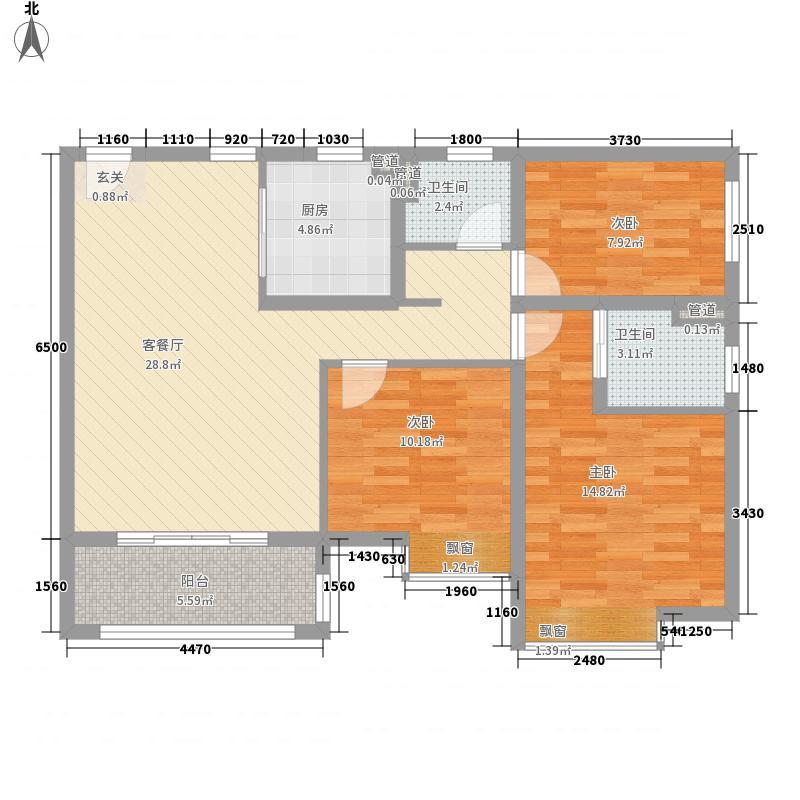 旭辉九著项目112.00㎡一期标准层C户型3室2厅2卫1厨