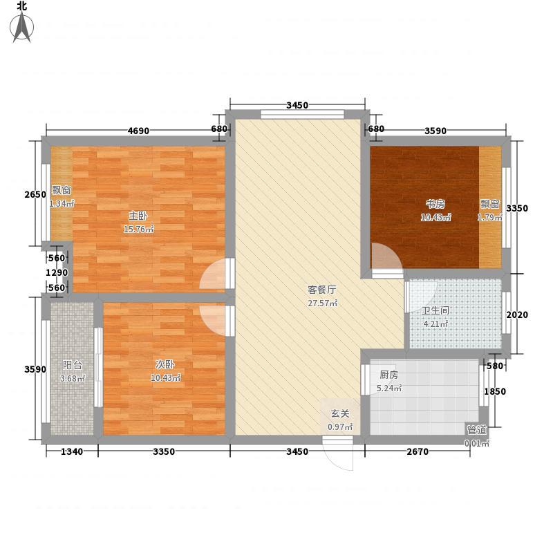 幸福美地111.80㎡3#D户型3室2厅1卫1厨