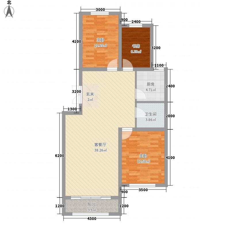 乾城多层C2户型3室2厅1卫1厨