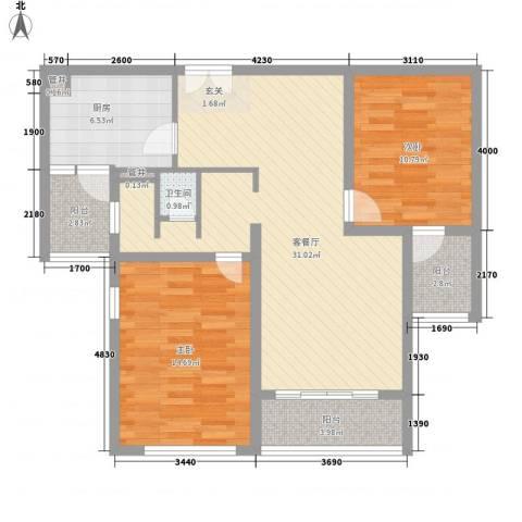 鹏欣・水游城2室1厅1卫1厨73.90㎡户型图