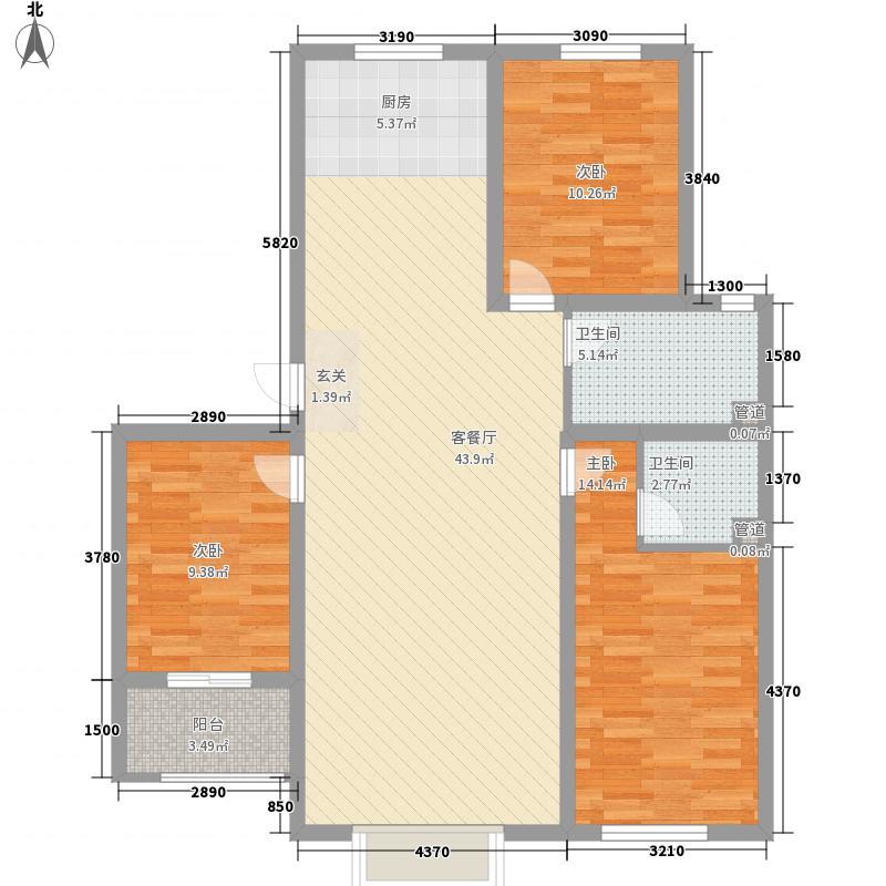 惠友・万悦城126.00㎡G-2户型3室2厅2卫1厨