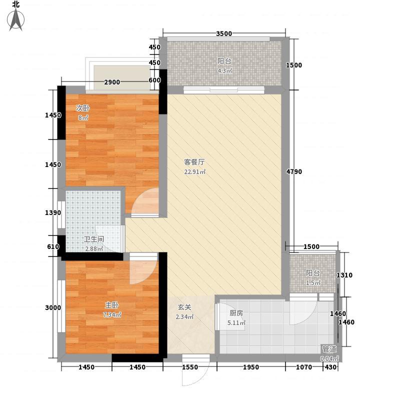紫金城68.10㎡A2户型2室2厅1卫1厨