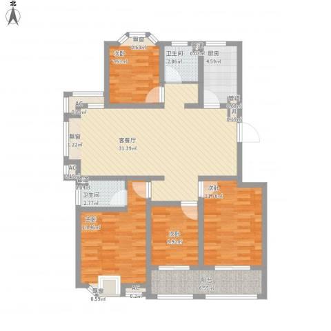 滨湖御景湾4室1厅2卫1厨132.00㎡户型图