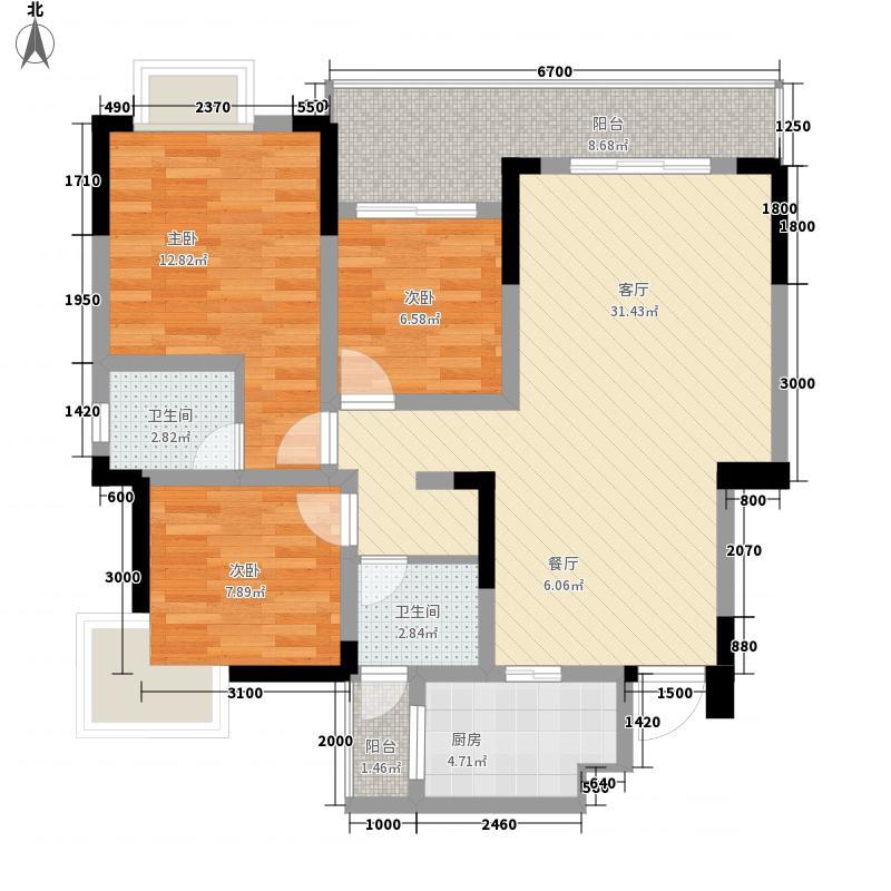 香山圣景绿岭7.80㎡B型户型3室2厅2卫1厨