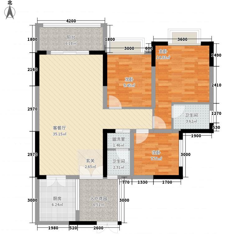 欣源・南郡112.45㎡1#C户型3室2厅2卫1厨