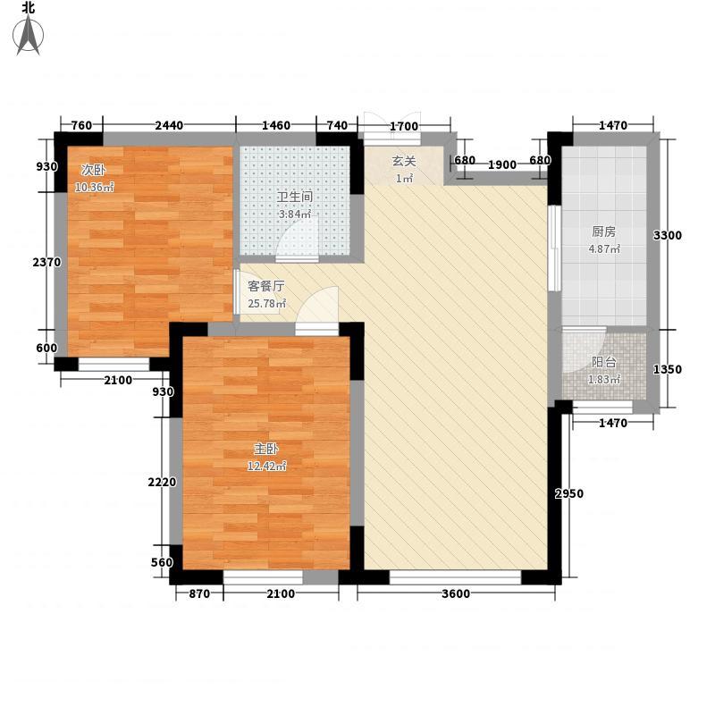 中航星城88.00㎡E2户型2室2厅1卫1厨