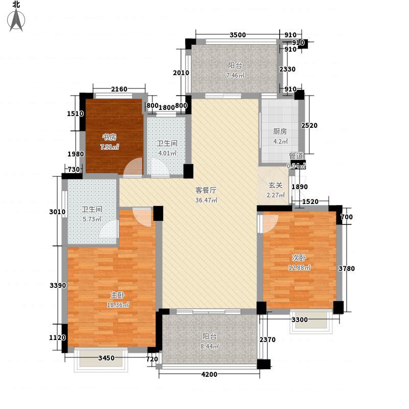 耀江花园文鼎苑128.50㎡AA1户型3室2厅2卫1厨