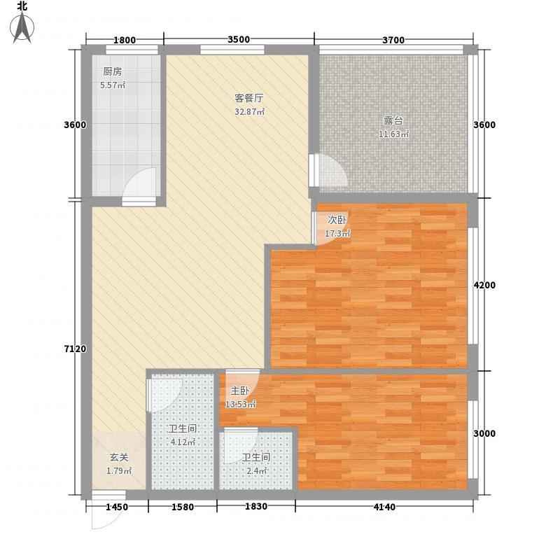 金和大厦13.84㎡A1户型2室2厅2卫1厨