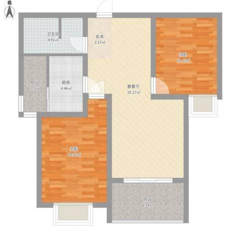 汇丰・中央公馆2室1厅1卫1厨100.00㎡户型图