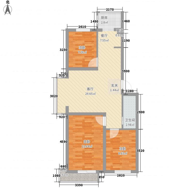 名苑户型2室2厅1卫1厨