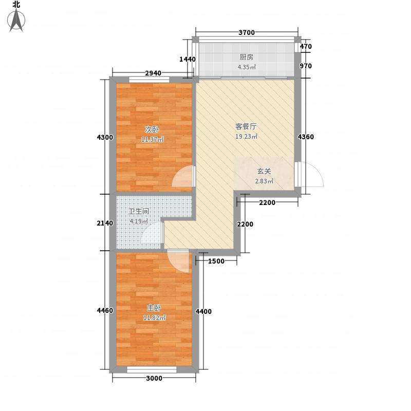 龙泉・揽山园66.00㎡1号户型2室2厅1卫1厨