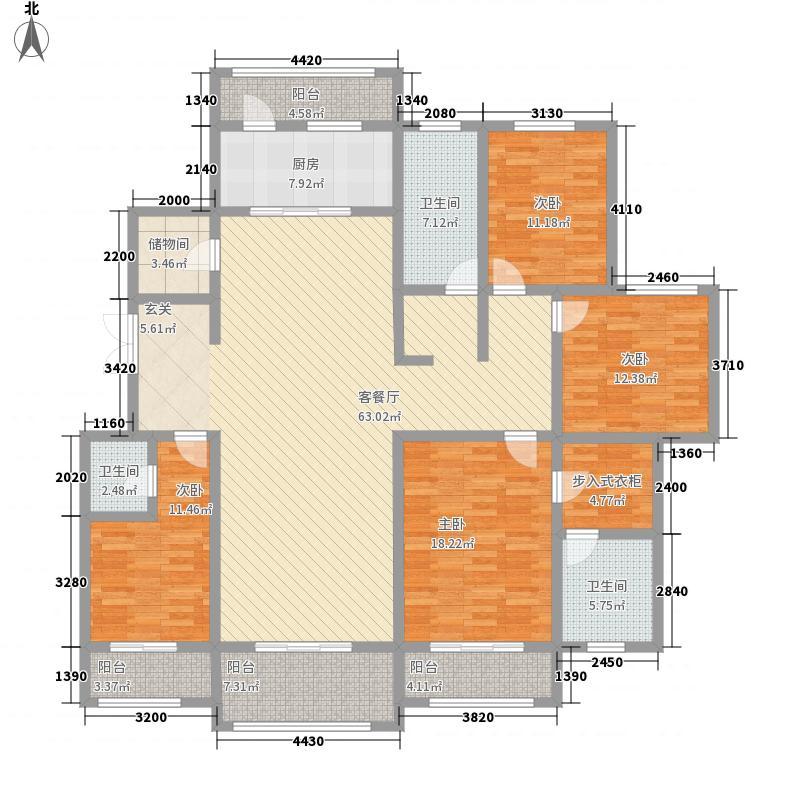 建业・公园里241.30㎡户型4室2厅3卫1厨