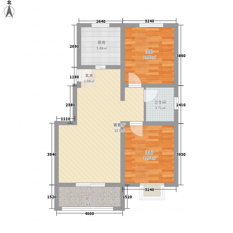 天成绿洲1.24㎡西区2#户型2室2厅1卫1厨
