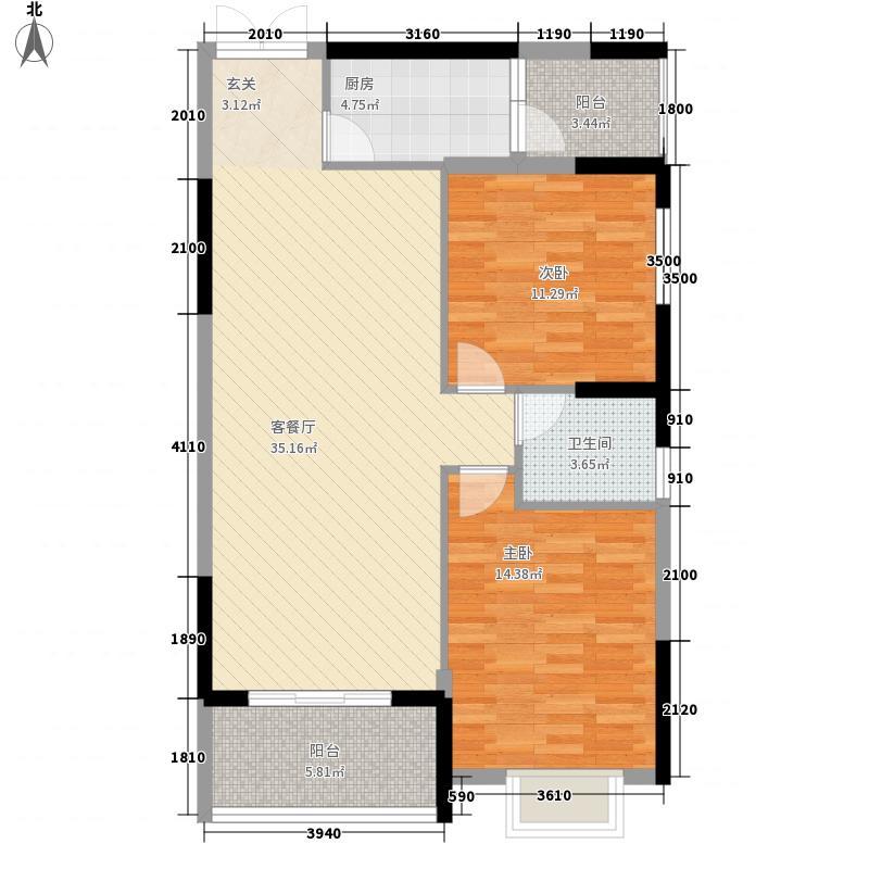 翰林康郡17.44㎡1号楼D户型2室2厅1卫1厨