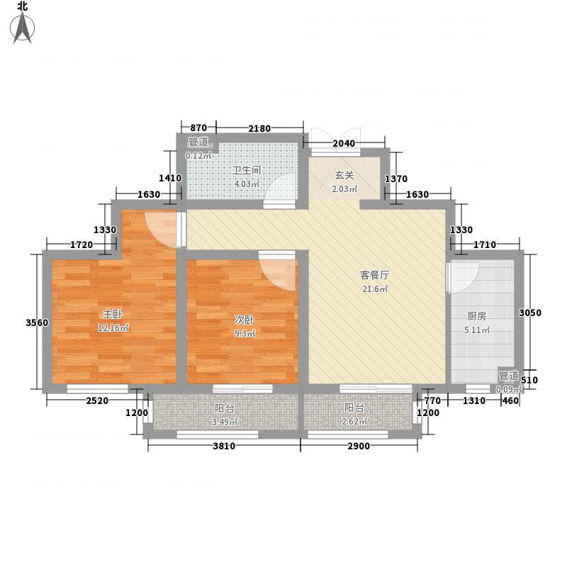 永康广场8.65㎡户型