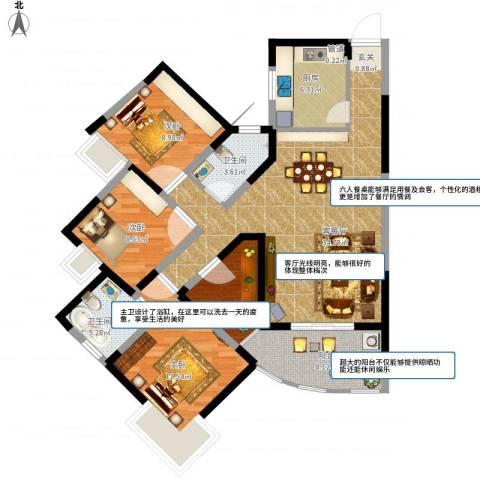 金星家园4室1厅2卫1厨132.00㎡户型图