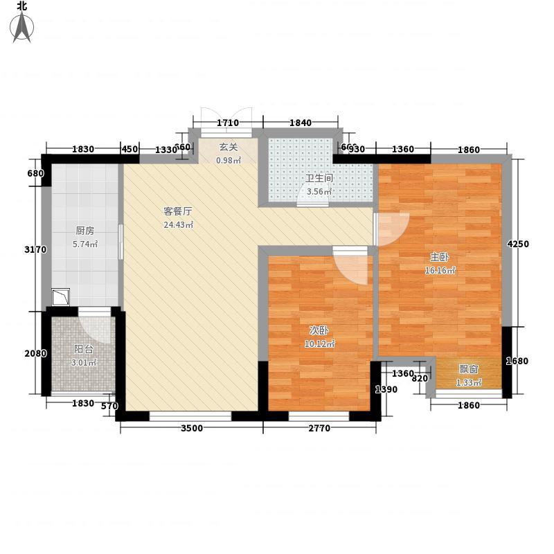 万达广场88.00㎡A户型2室2厅1卫