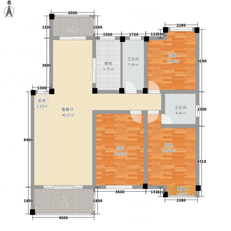 湘南国际商贸博览城131.30㎡6栋、8栋、9栋、10栋、13栋、14栋户型3室2厅2卫1厨
