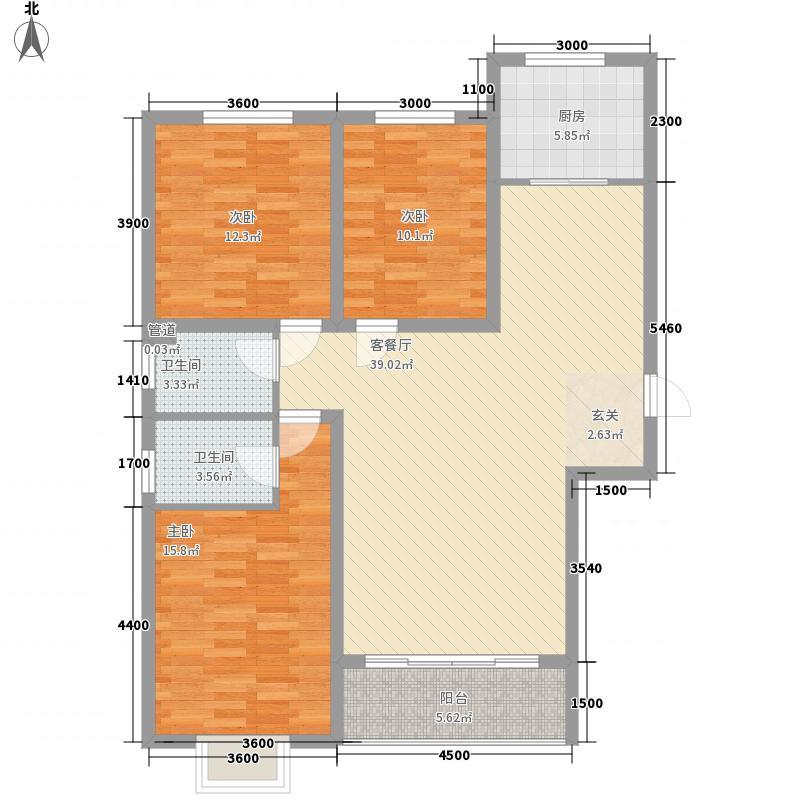 金星名座133.40㎡三号楼A户型3室2厅2卫1厨