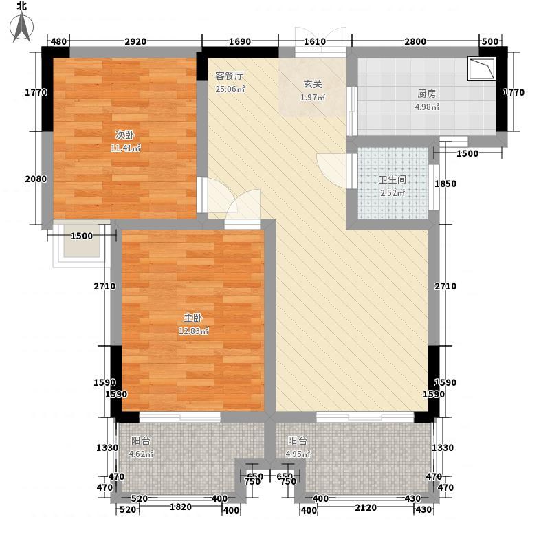 紫东公馆84.41㎡04户型2室2厅1卫1厨