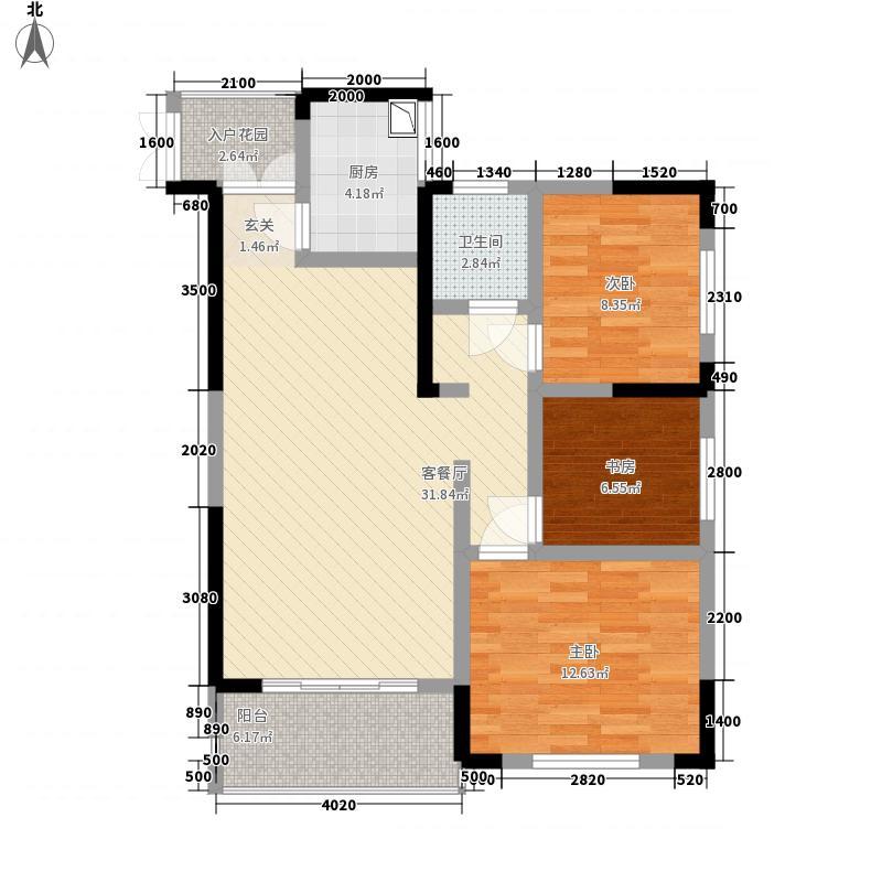 紫东公馆7.46㎡16户型3室2厅2卫1厨