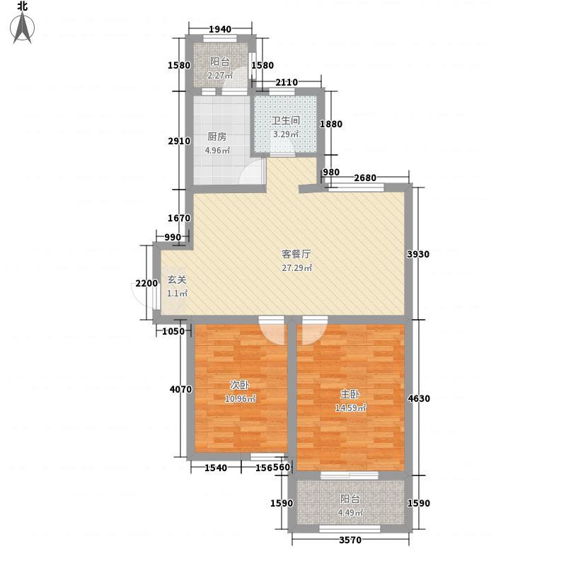 紫金苑7.53㎡B3户型2室2厅1卫1厨