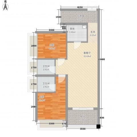 幸福里2室1厅2卫1厨64.68㎡户型图