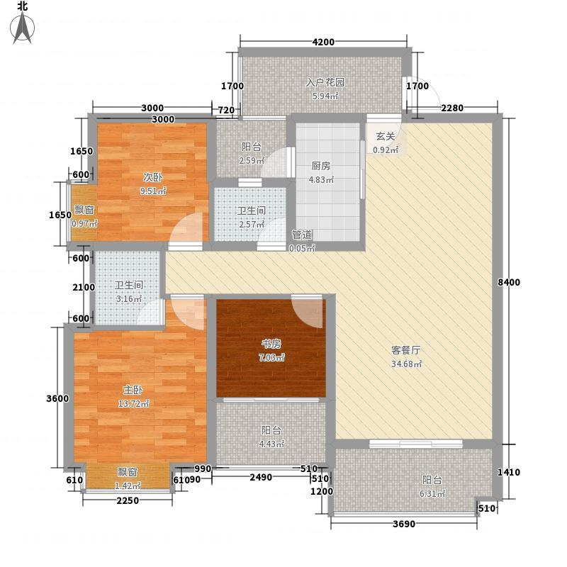 城中雅居11.00㎡1-FG户型3室2厅2卫1厨